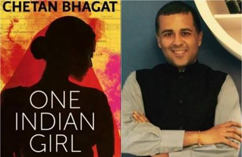 free ebooks download pdf chetan bhagat