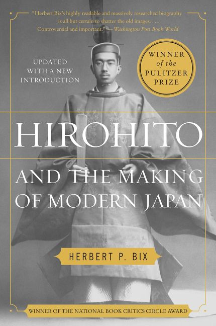 hirohito and the making of modern japan ebook