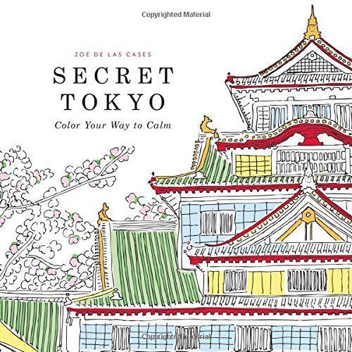 case interview secrets ebook free