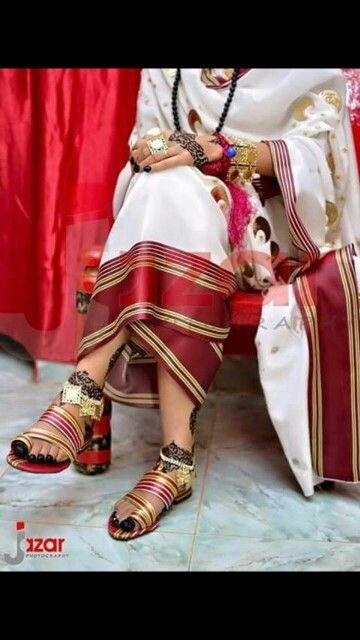barefoot bride for three epub