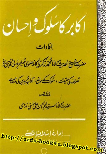 free english ebooks download pdf