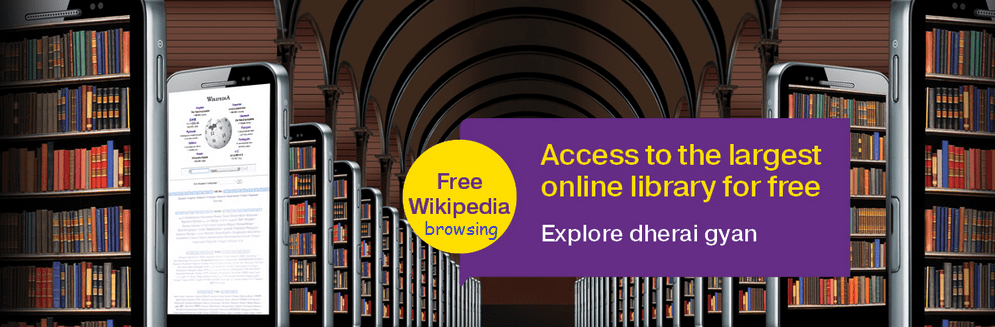 largest free online ebook library