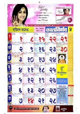 learn marathi pdf ebook download