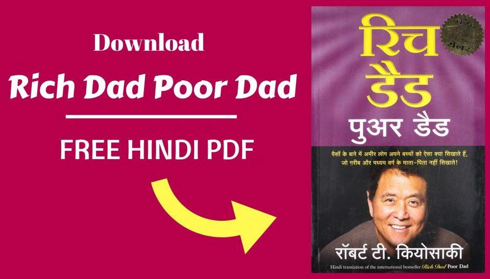 rich dad poor dad in hindi pdf free ebook