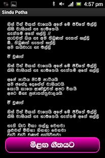 sri lankan novels ebooks free download